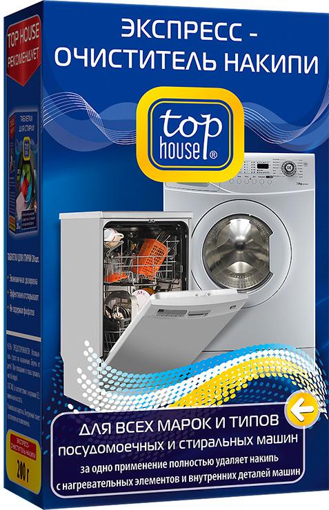 Для поддержания чистоты посудомоечной машины следует прогонять ее со средством от накипи