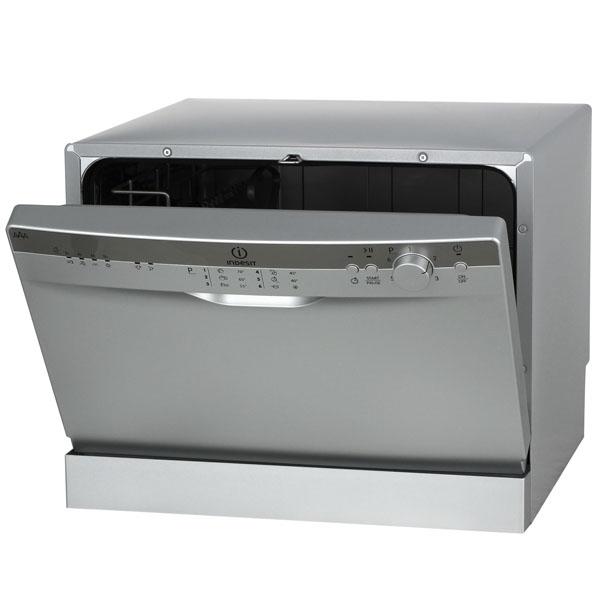 Модель компактной встраиваемой посудомоечной машины Индезит для малогабартиной кухни