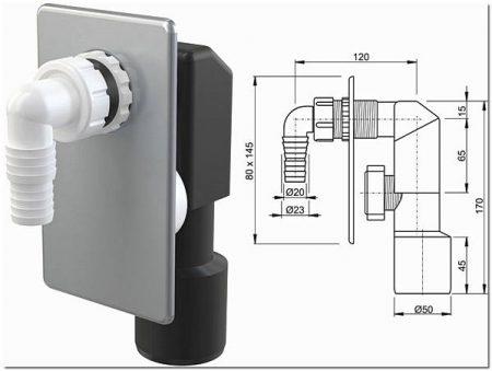 Сифон закрытого типа для подключения слива посудомоечной машины, стоящей вплотную к стене