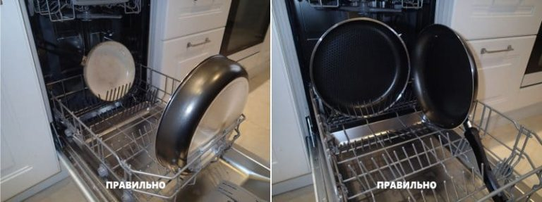 Правильное расположение крупногабаритной посуды в посудомоечную машину для эффективного мытья