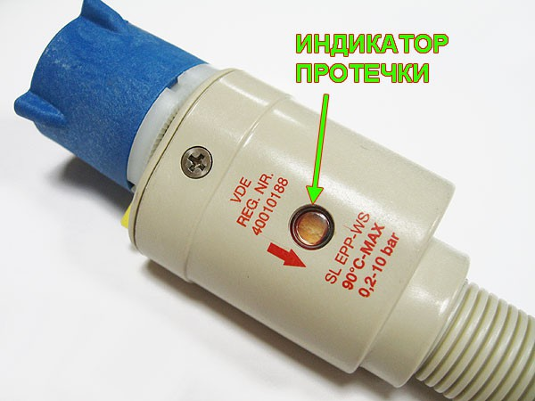 Индикатор протечки воды при поломке посудомоечной машины с функцией аквастоп