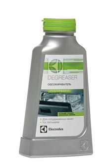 Средство для обезжиривания поверхностей внутри посудомоечных машин Электролюкс