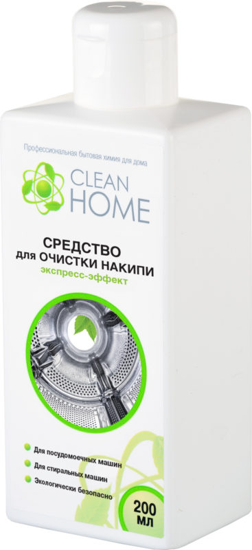 Существуют специальные средства для очистки накипи в посудомоечной машине экспресс методом