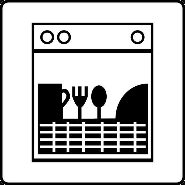 Значок, разрешающий мыть данную посуду в посудомоечной машине с использованием специальных средств
