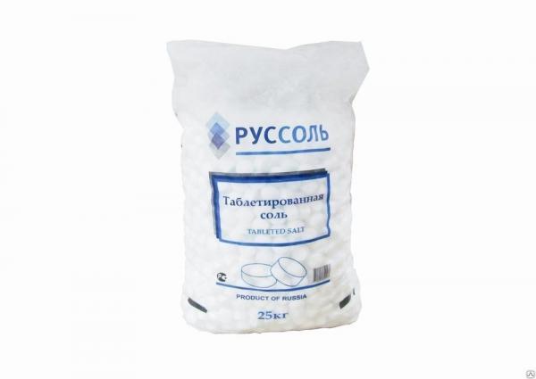 Отечественная таблетированная соль Руссоль для посудомоечных машин фасовкой 25 кг