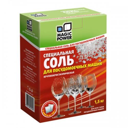 Специальная соль Magic Power для посудомоечных машин в коробке весом 1,5 килограмма