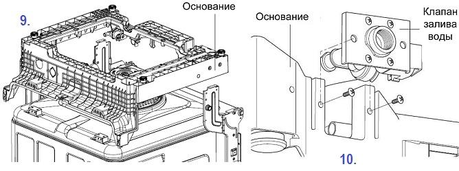 Разбор основания и демонтаж заливного клапана при самостоятельном разборе посудомоечной машины