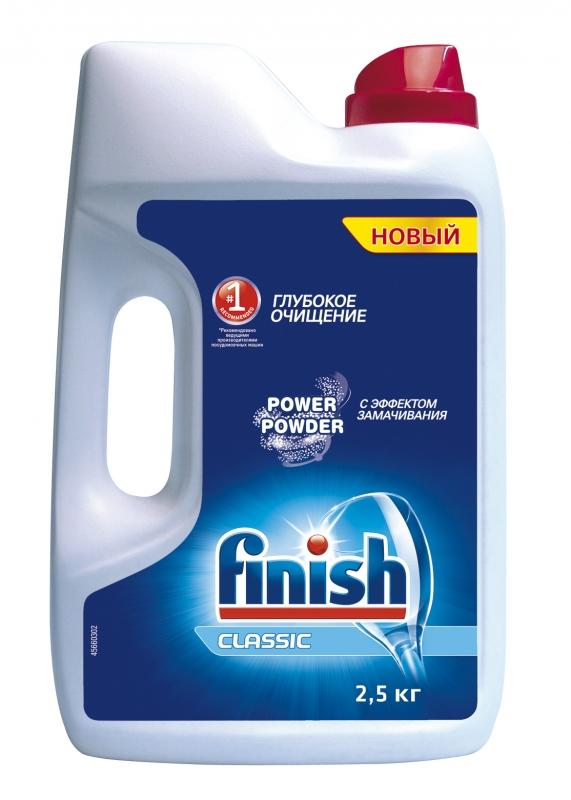 Исследования показали, что порошок Finish Power Powder является безопасным для посудомоечных машин