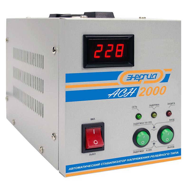 Отечественный напольный стабилизатор Энергия АСН-5000 Е0101-0114 для подключения посудомоечной машины