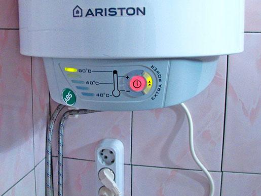 Световая индикация бойлера Аристон