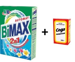 Для самостоятельного изготовления таблетки для посудомоечной машины можно использовать стиральный порошок и пищевую соду
