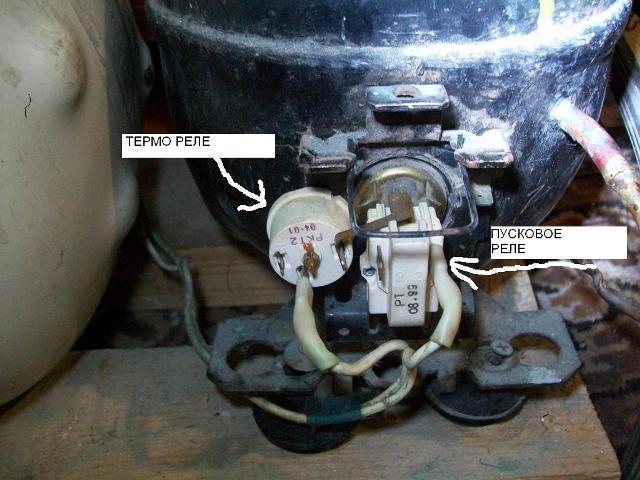 Если холодильник Индезит перестал охлаждать, необходимо проверить исправность пускозащитного реле