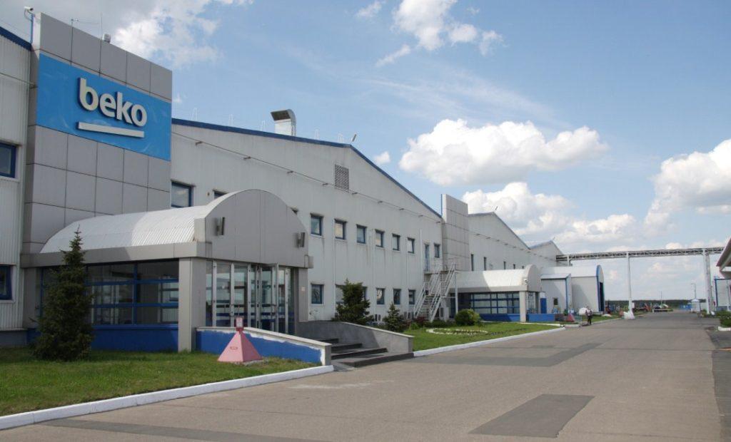 Главная фабрика по производству бытовой техники и холодильников Беко, которая находится в Турции