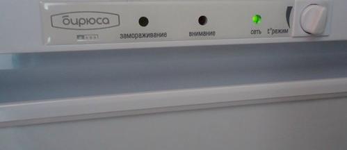 Если перегреваются стенки морозилки, проверьте уровень температуры заморозки и откорректируйте