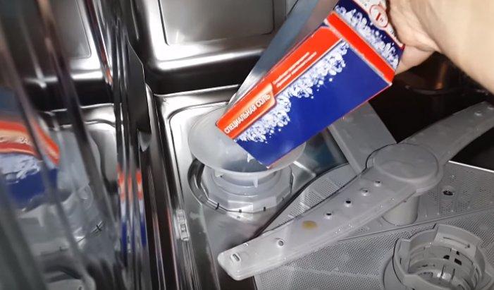 Как почистить посудомоечную машину своими руками