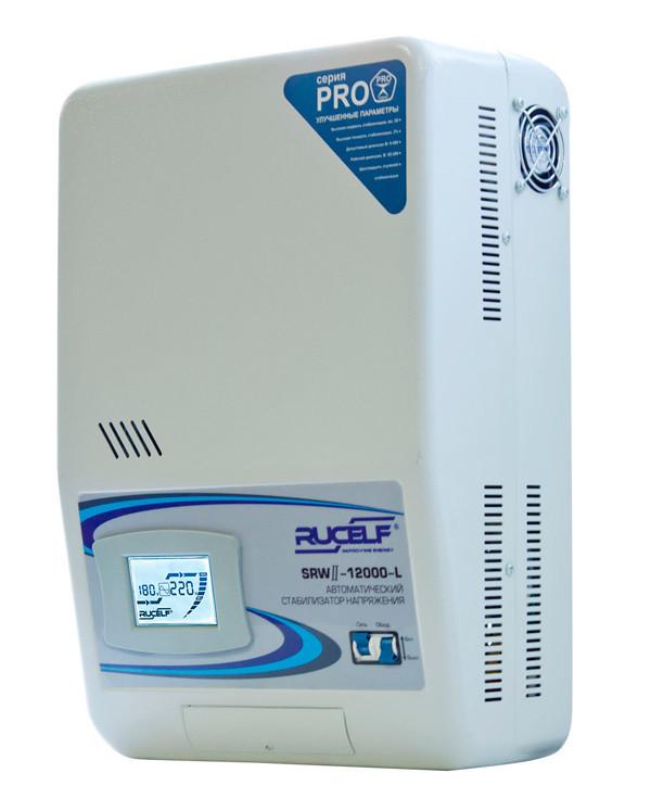 Стабилизатор напряжения сети релейного типа Rucelf SRW II-12000-L для подключения посудомойки