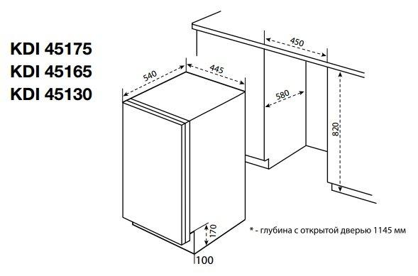 Размеры посудомоечной машины Korting KDI45175 для организации места для встраивания на кухне