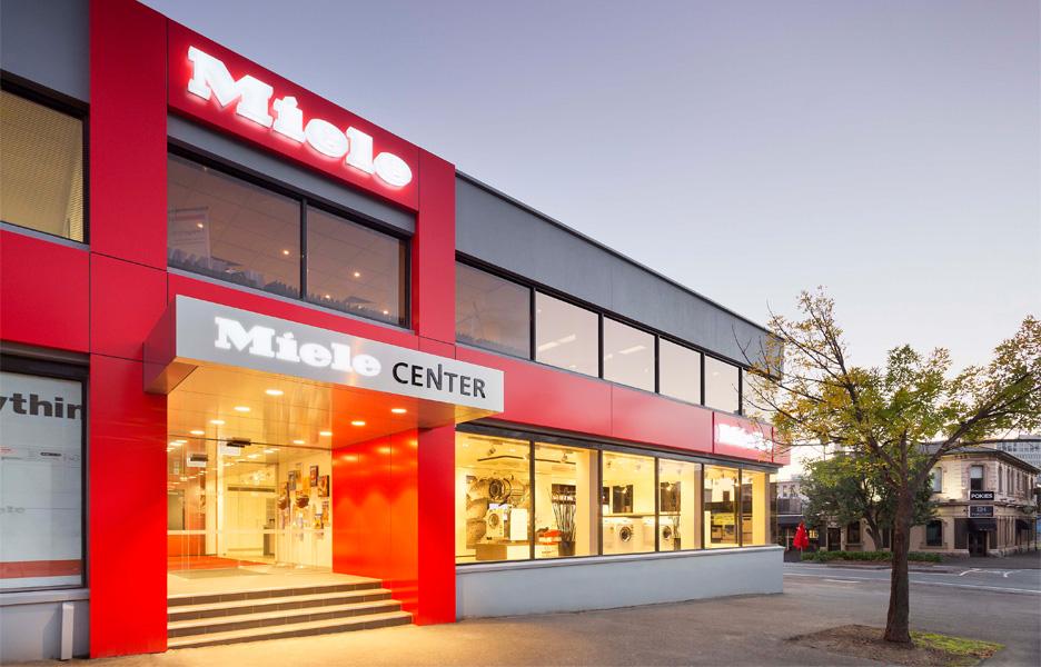 Официальный цент производителя посудомоечных машин Миеле с сервисом по обслуживанию и ремонту