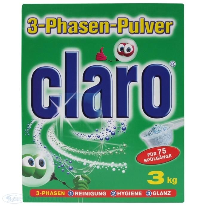 Австрийское средство Claro обладает тройным воздействием на загрязнения