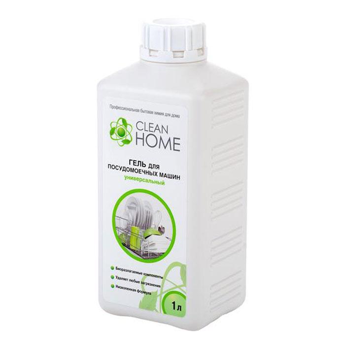 Универсальная и гипоаллергенная жидкость Clean Home поможет легко справится с нагаром и жирными пятнами