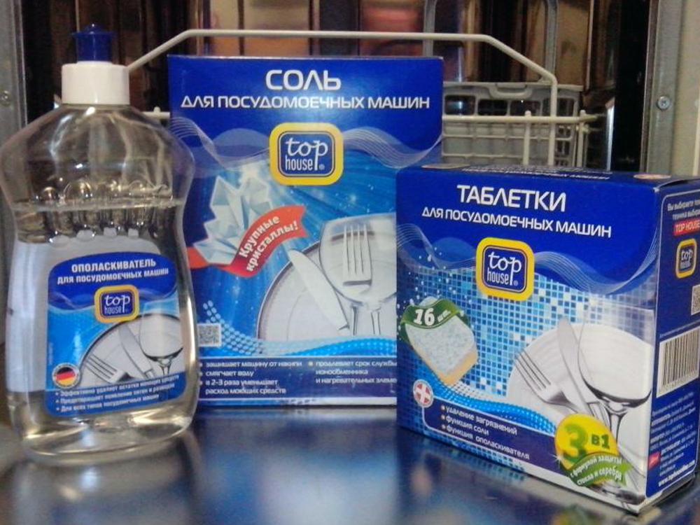Ассортимент средств Топ Хаус для посудомоечных машин