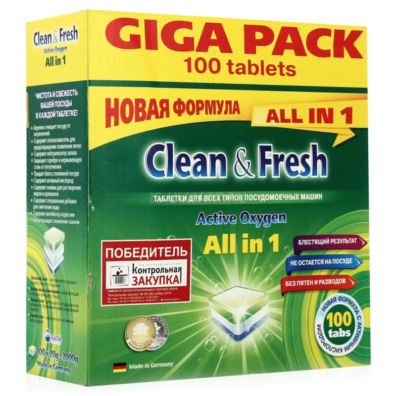 Гипоаллергенные четырехслоные немецкие таблетки Clean & Fresh All in 1 показывают отличные результаты использования