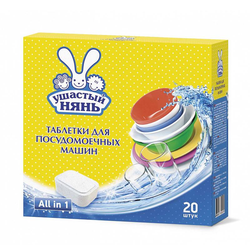 Таблетки Ушастый нянь эффективны при мытье детской посуды