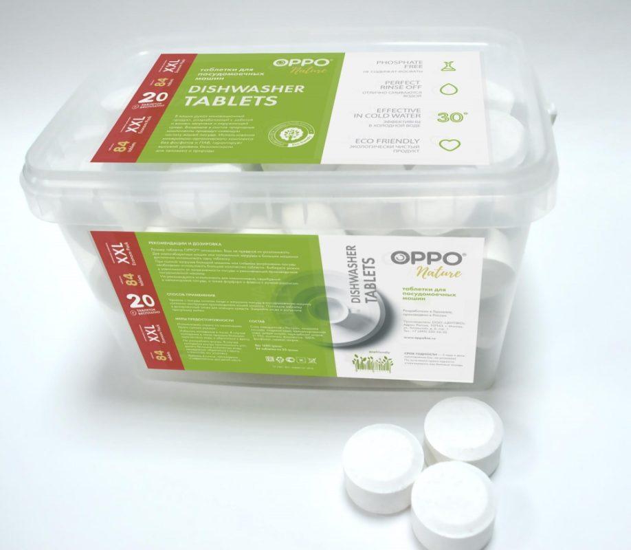 Экологичные брикеты Oppo состоят из минеральных компонентов