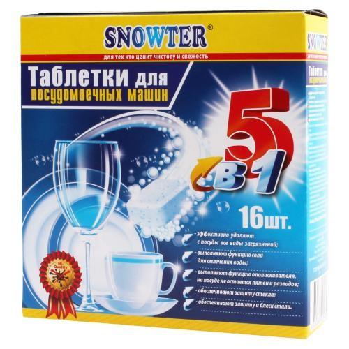 Дешевые спрессованные таблетки Snowter малоэффективны при мойке