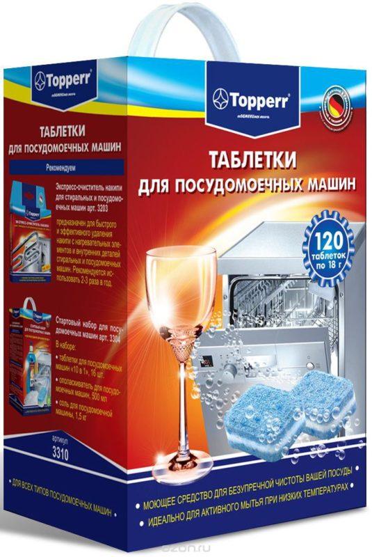Хорошие немецкие таблетки Topperr для среднежесткой воды