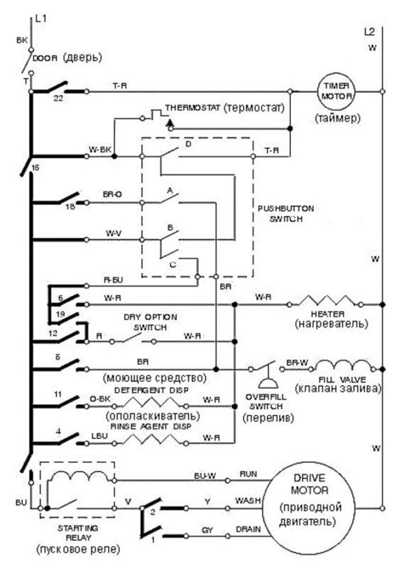 Принципиальная электросхема подробная