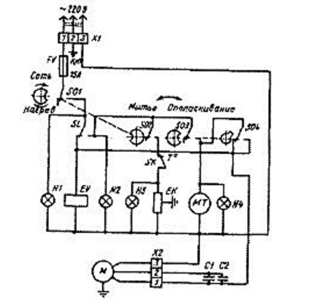 Электродетали схемы в классическом отображении