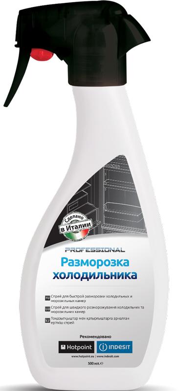 Жидкость для разморозки холодильника