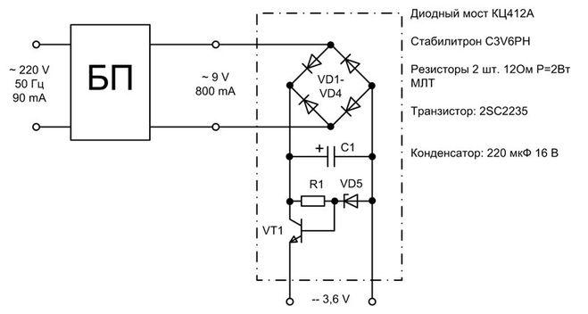 Схема батарей со стабилизатором