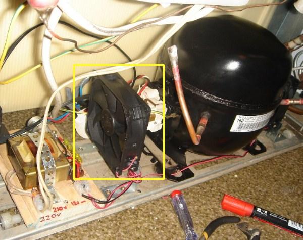 Кулер конденсатора холодильника