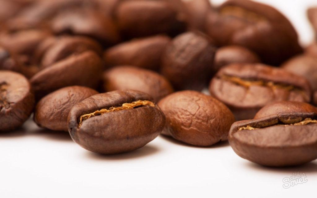 Зерна кофе помогут убрать неприятный запах