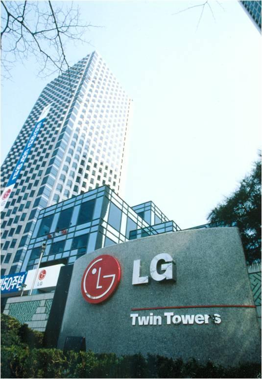 Офис компании LG