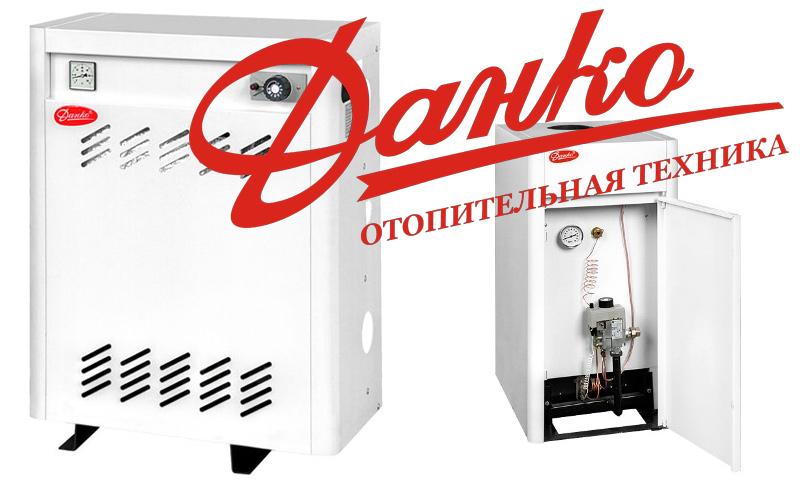 Котлы Данко с логотипом