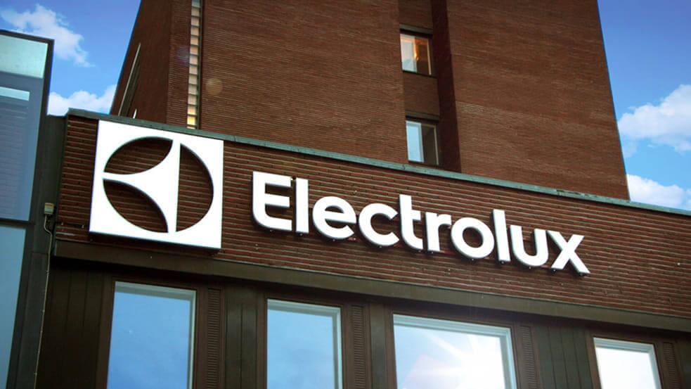 Представительство компании Электролюкс