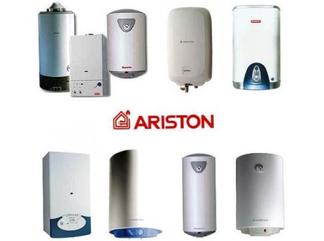 Различные линейки газовых котлов Аристон