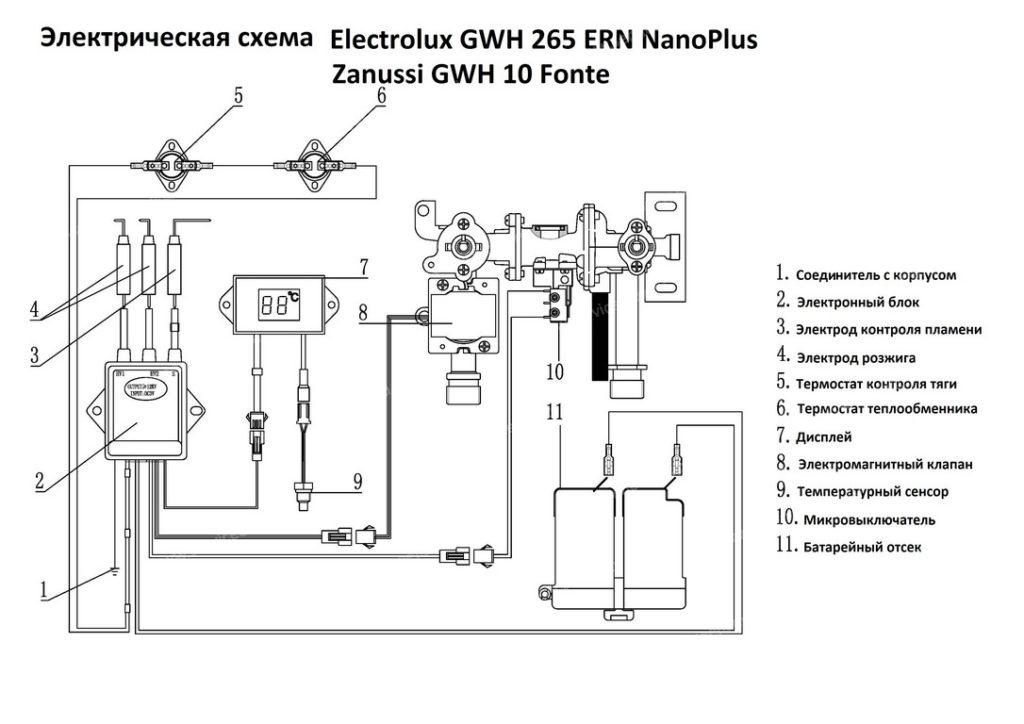 Типичная электросхема газовой колонки