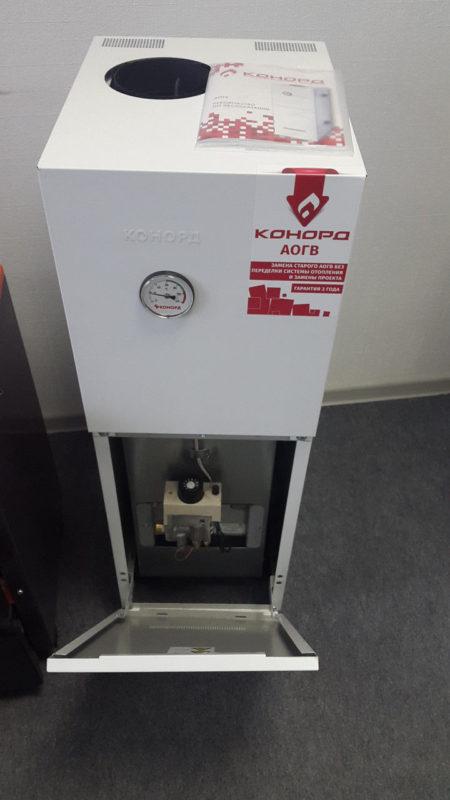 Открытый газовый котел Конорд