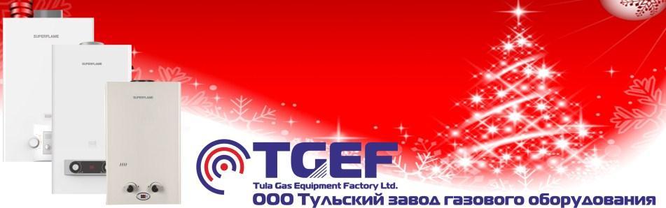 Логотип Тульского завода газового оборудования