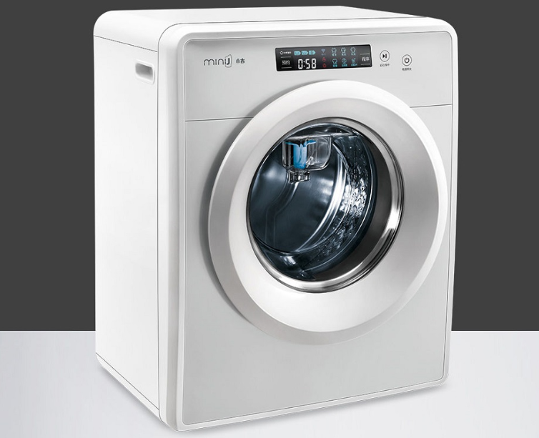 Внешний вид малогабаритной стиральной машины