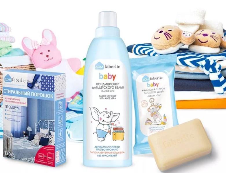 Моющие средства для стирки детских вещей