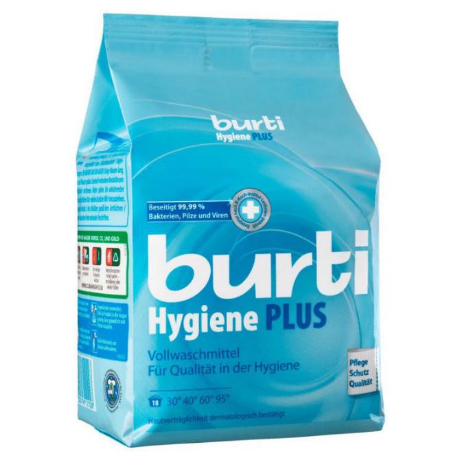Антибактериальный порошок Burti Hygiene из Германии