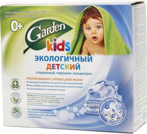 Безопасный детский порошок Garden Eco Kids
