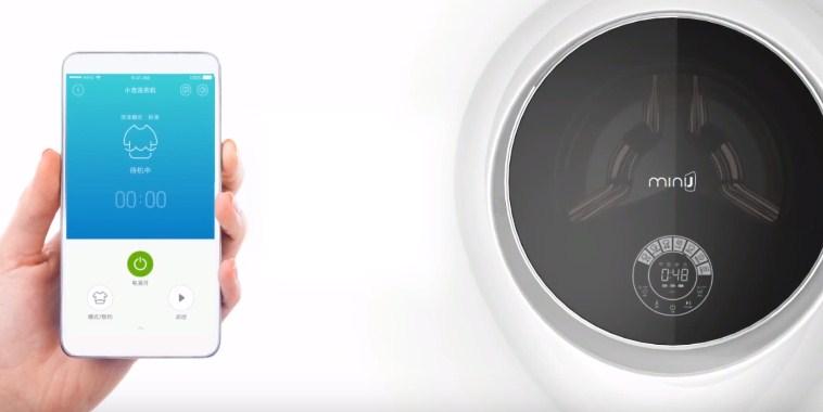 MiniJ Mini Smart White управляется со смартфона
