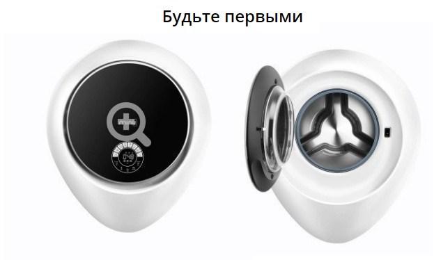 Вид MiniJ Mini Smart White изнутри и снаружи