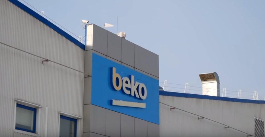 Баннер с логотипом ВЕКО